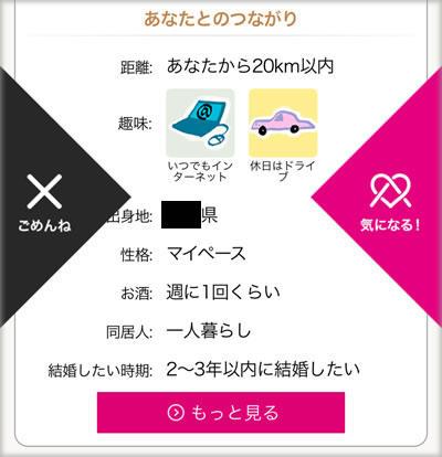 zexykoi_tunagari4.jpg