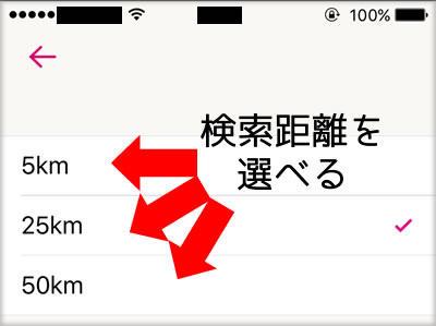 zexykoi_tunagari5.jpg