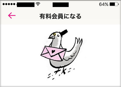 zexykoi_yuryo11.jpg