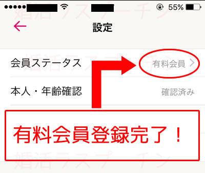 zexykoi_yuryo14.jpg