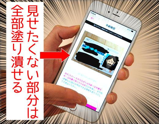 zexykoi_yuryo5.JPG