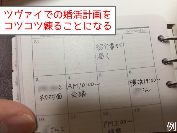 zwei_deai2.jpg